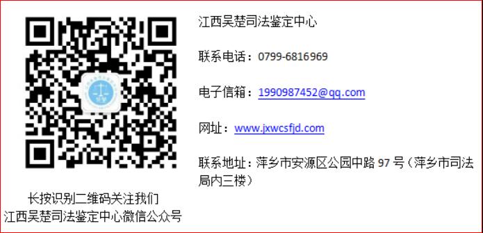 微信公众号二维码和中心介绍.png